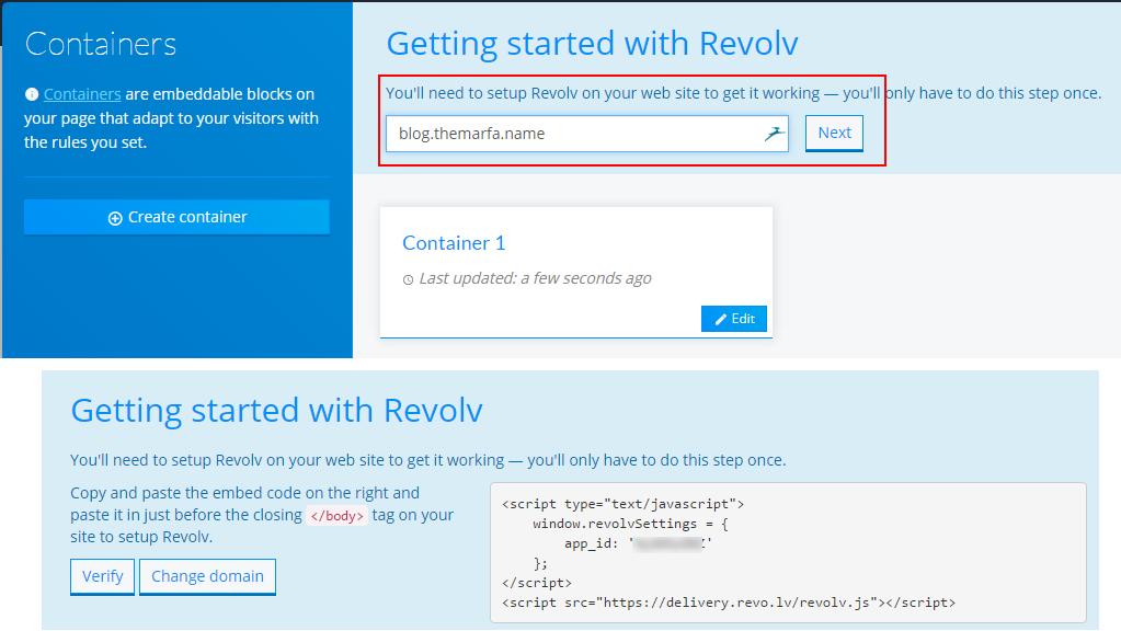 Подключаем сайт к Revolv