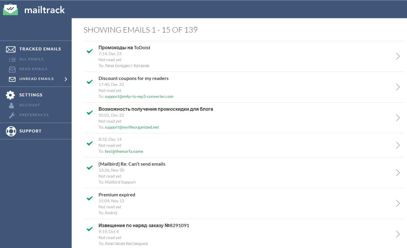 Панель MailTrack