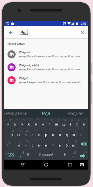 Телефон от Google