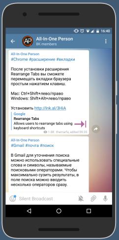 Пример публикации в Telegram