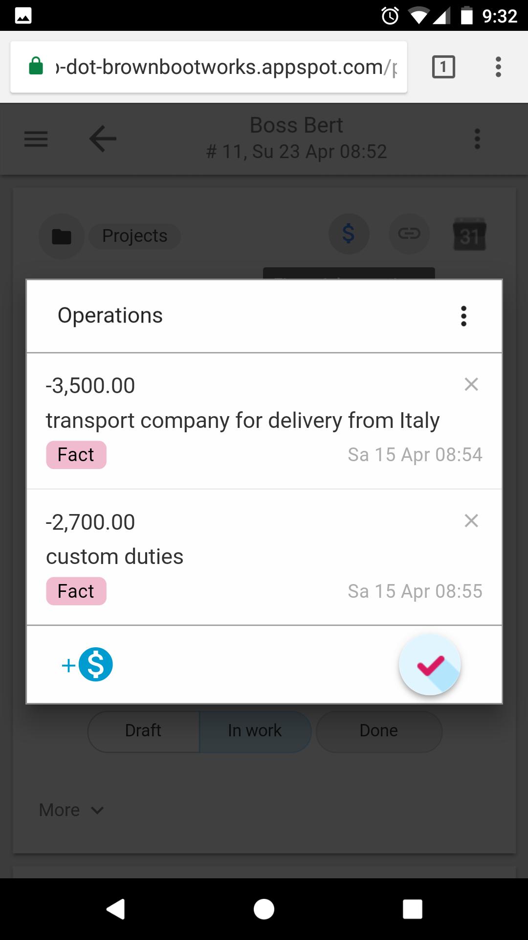 Операции, введённые Руководителем — доставка, таможня, зарплата сотрудников