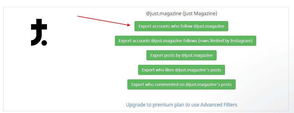 Экспорт подписчиков на примере MagiMetrics