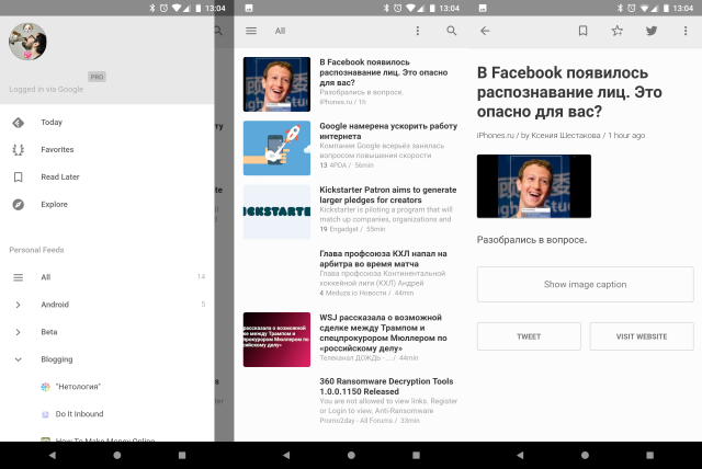 Feedly на Android
