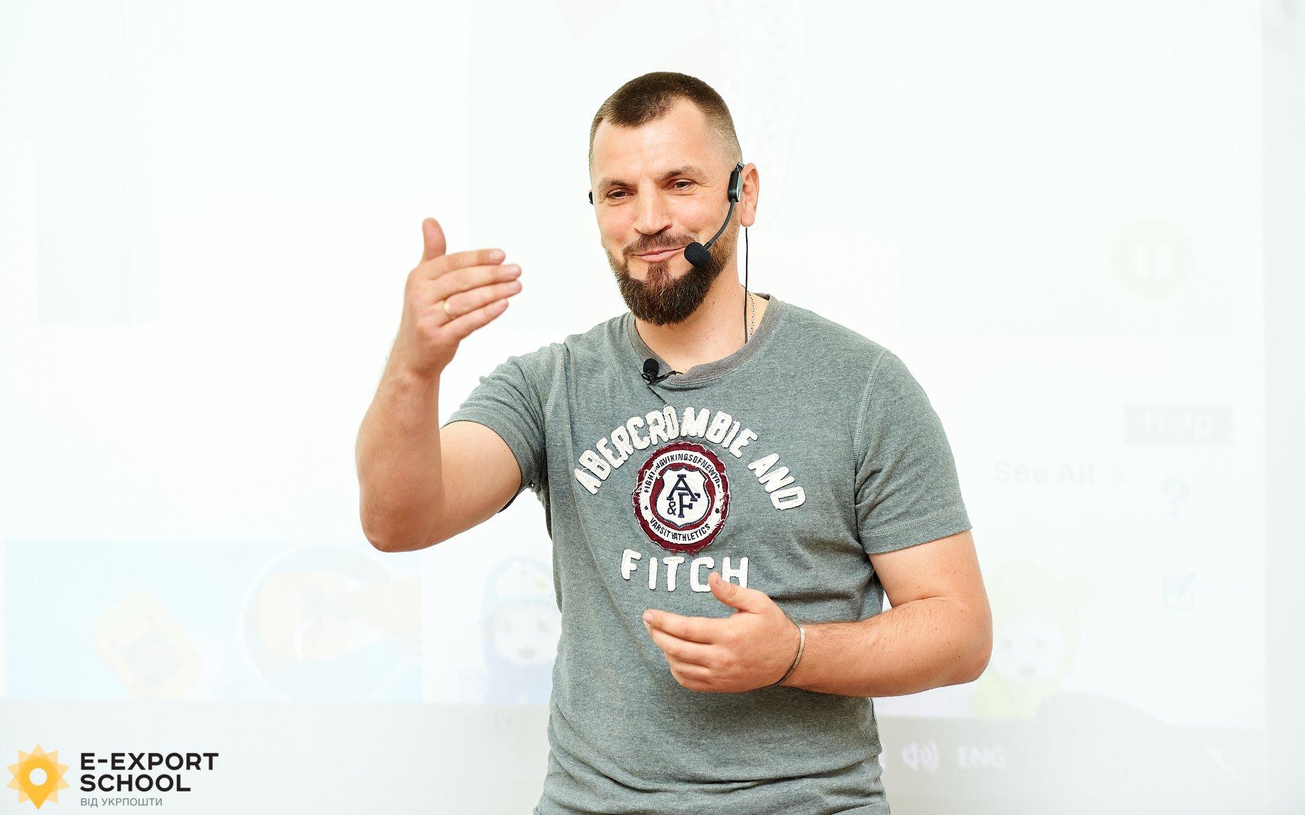 Олегом Билоногий
