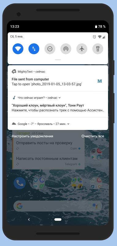 Обзор MightyText  Как синхронизировать оповещения и СМС
