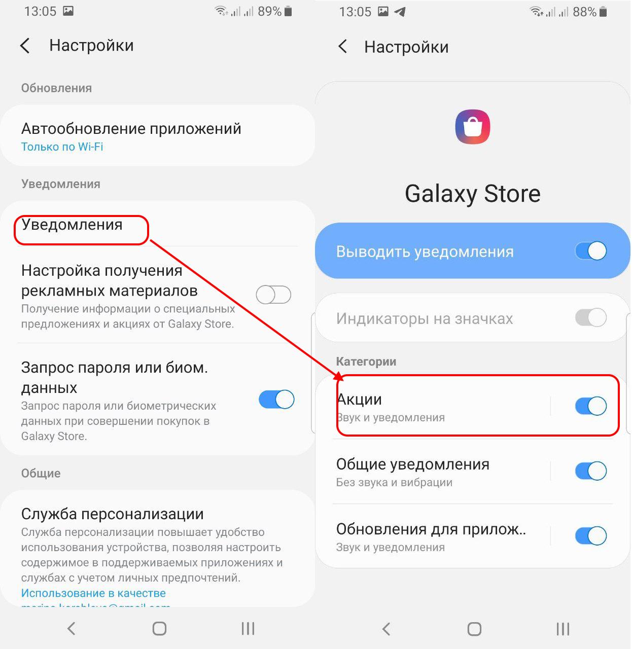 Заблокировать рекламу с интернета вывод в топ google Улица Щипок