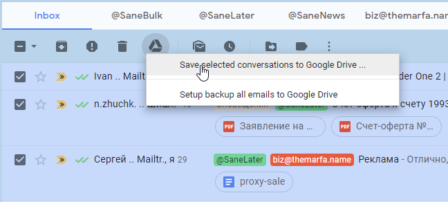 Расширение Save emails to Google Drive для Google Chrome