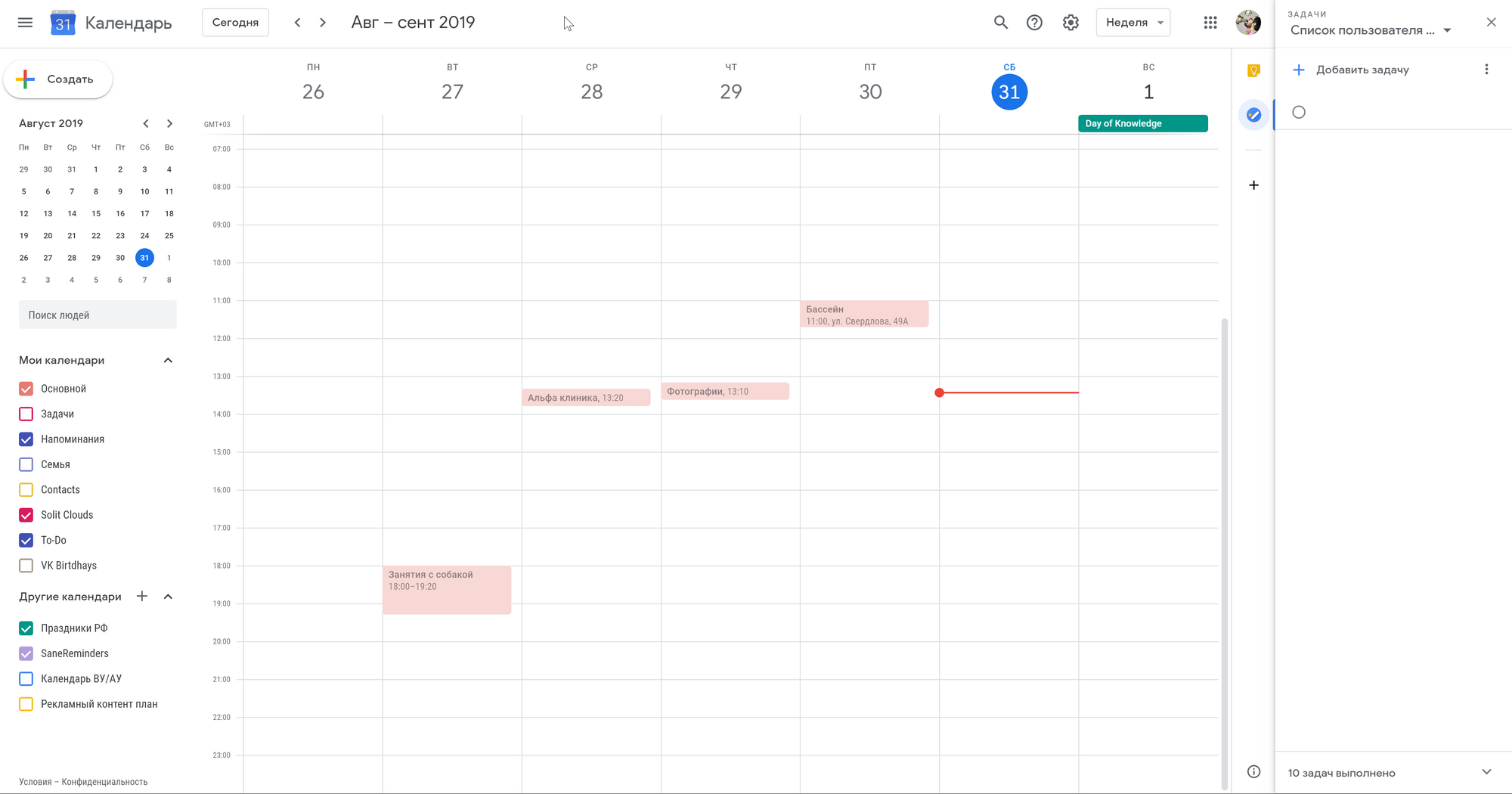 Web-version of Google Tasks