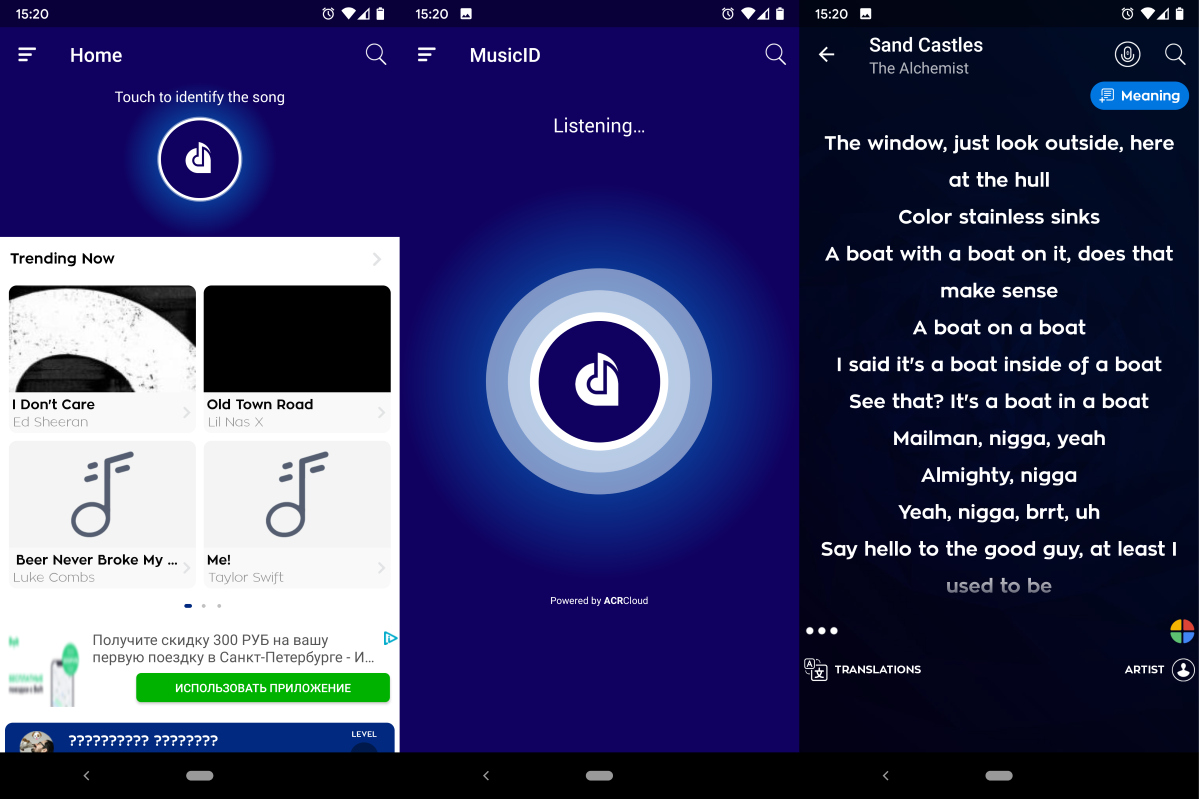 Lyrics Mania for Android