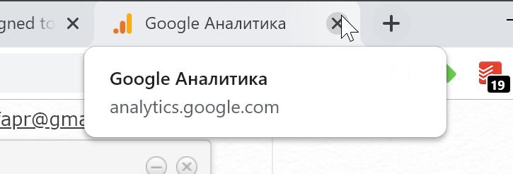 Всплывающая подсказка в Google Chrome