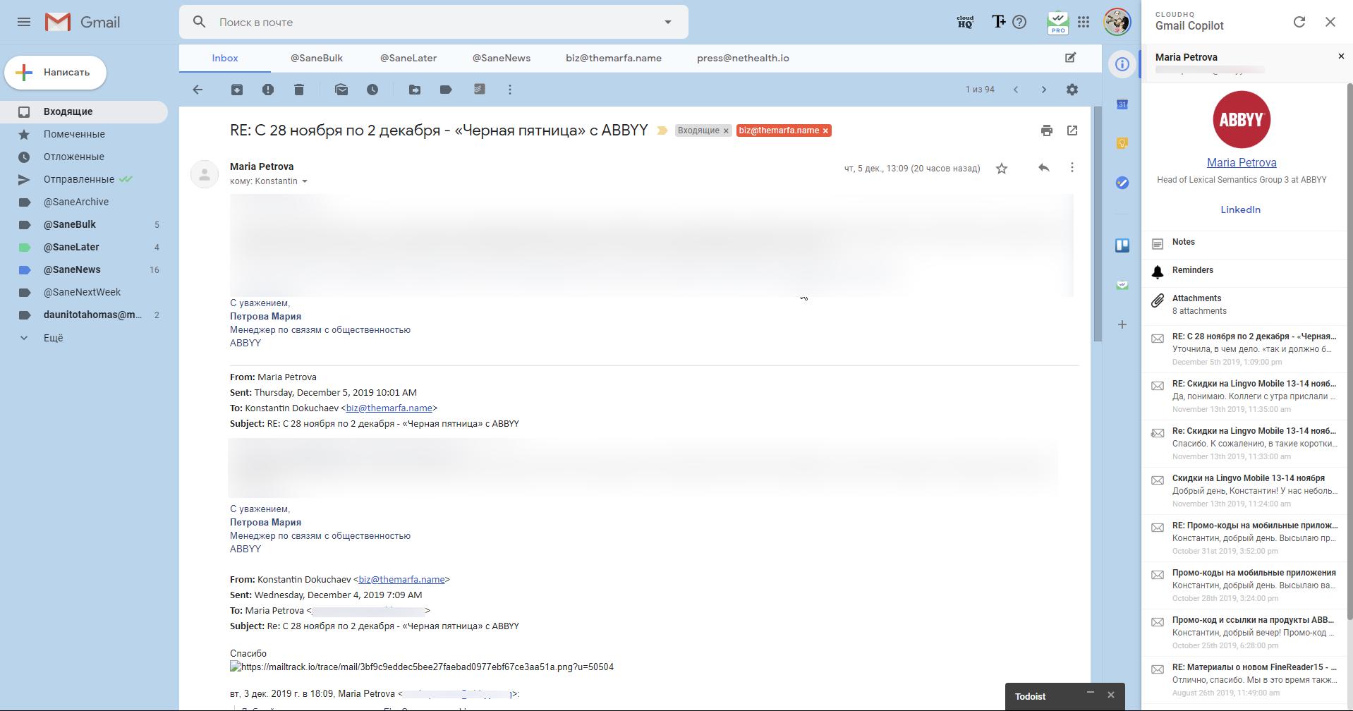 Gmail Copilot