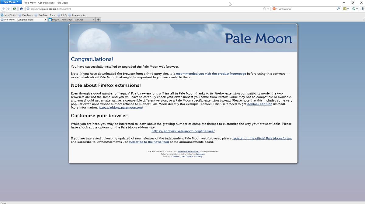 Pale Moon браузер