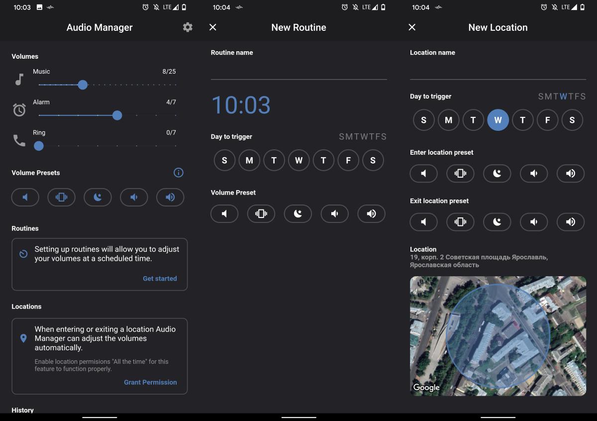 Настройка звуковых профилей на Android