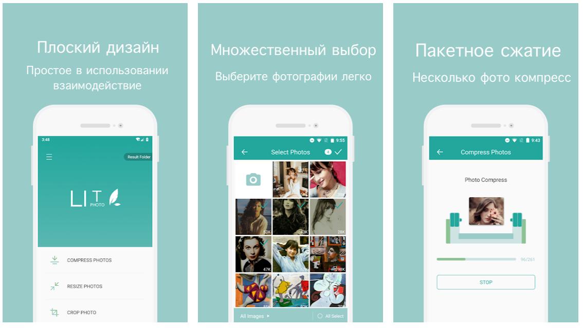 5 Android Prilozhenij Dlya Izmeneniya Razmera Fotografij